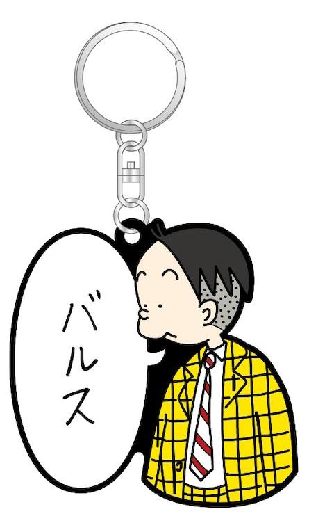 「『かりあげクン』ラバーキーホルダー」の1種類。なお「バルス」の元ネタであるアニメ「天空の城ラピュタ」は、8月2日21時から日本テレビ系にて放送される。