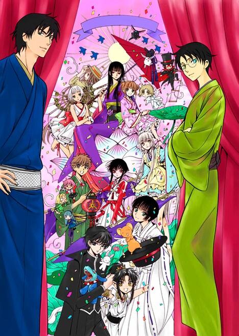 CLAMP作品に登場するキャラクターが大勢描かれたイラスト。(c)CLAMP・ShigatsuTsuitachi CO.,LTD.