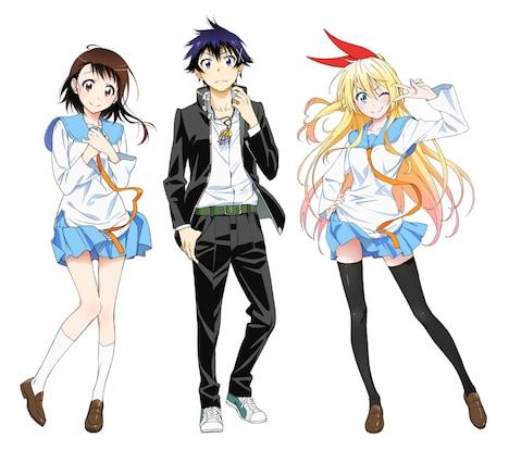 TVアニメ「ニセコイ」の主要キャラクター3人。キャラクターデザインは杉山延寛が手がけている。(c)古味直志/集英社・アニプレックス・シャフト・MBS