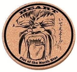G賞「断末魔両面コースター」のうち1種。裏面にはもちろん、「ひでぶっ!!」と爆死するハート様が。 (c)武論尊・原哲夫/NSP 1983, 版権許諾証 GR-013