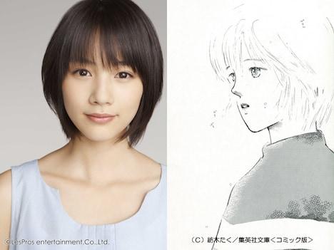 映画「ホットロード」で主人公・和希を演じる能年玲奈(左)と和希のイラスト(右)。