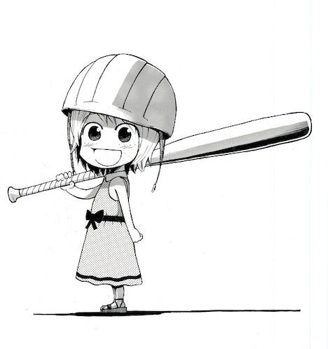 福田やすひろ「最強少女さゆり」のカット。