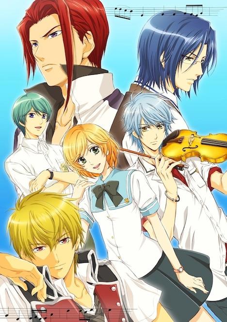 「金色のコルダ3」のアニメ版ビジュアル(c)星奏学院オーケストラ部