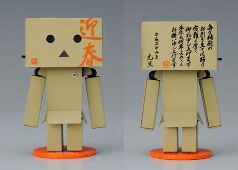 「リボルテックダンボー・ミニ 年賀ダンボー2014」(C)KIYOHIKO AZUMA/YOTUBA SUTAZIO