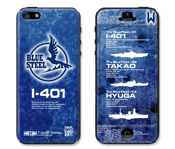 Ark Performance「蒼き鋼のアルペジオ」の「蒼き艦隊iPhone5・5s専用プロテクター」。2500円。