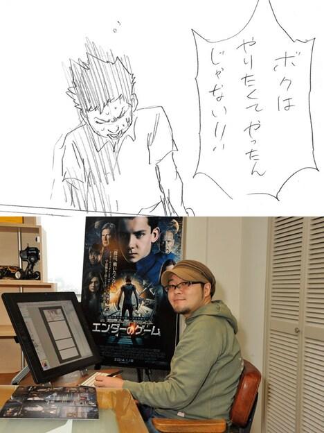 画像上が「エンダーのゲーム」のネーム、下が佐藤秀峰。(c) 2013 Summit Entertainment, LLC. All Rights Reserved.