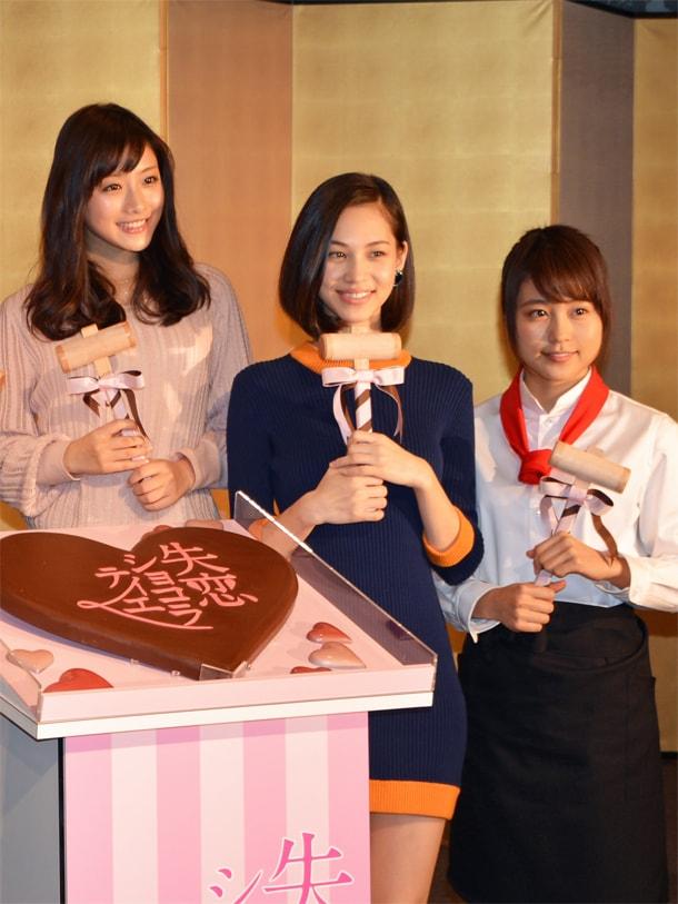 ショコラティエ キャスト 失恋