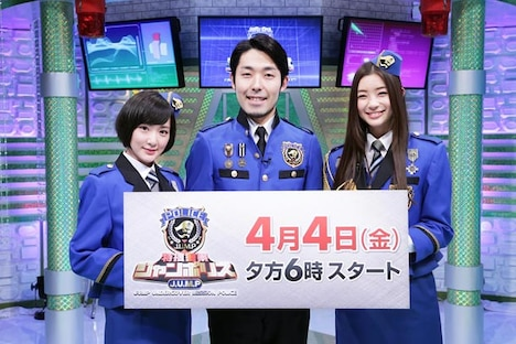 (左から)生駒里奈、オリエンタルラジオ中田、足立梨花。