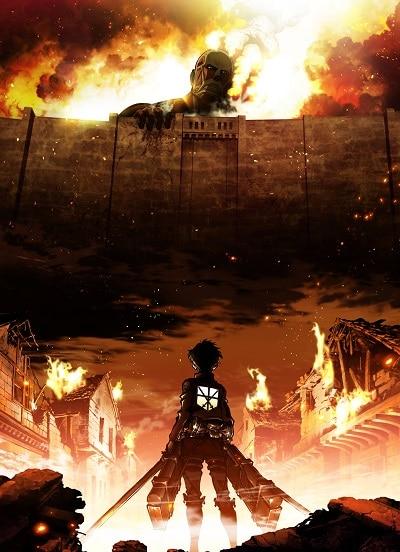 アニメ「進撃の巨人」キービジュアル (c)諫山創・講談社/「進撃の巨人」製作委員会
