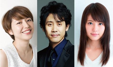 映画「アイアムアヒーロー」のキャスト陣。左から藪役の長澤まさみ、鈴木英雄役の大泉洋、比呂美役の有村架純。