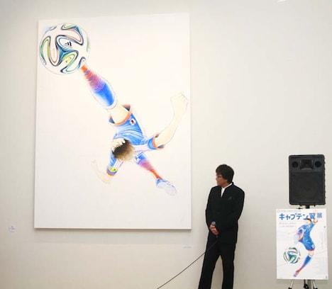 「ボールはともだち。キャプテン翼展」のオープニングセレモニーに登壇した高橋陽一。