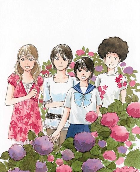 原作マンガ「海街diary」のカット。 (c)吉田秋生/小学館
