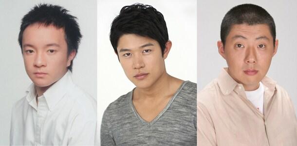 (左から)ノビタ役の濱田岳、カンサイ役の鈴木亮平、メタボ役の荒川良々。