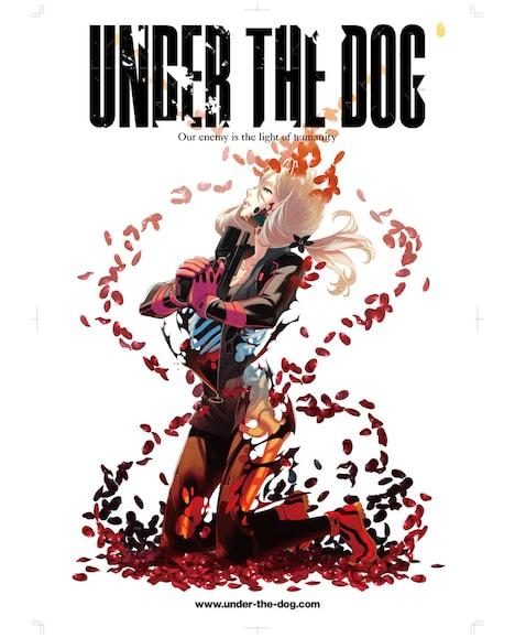 「Under the Dog」ビジュアル。