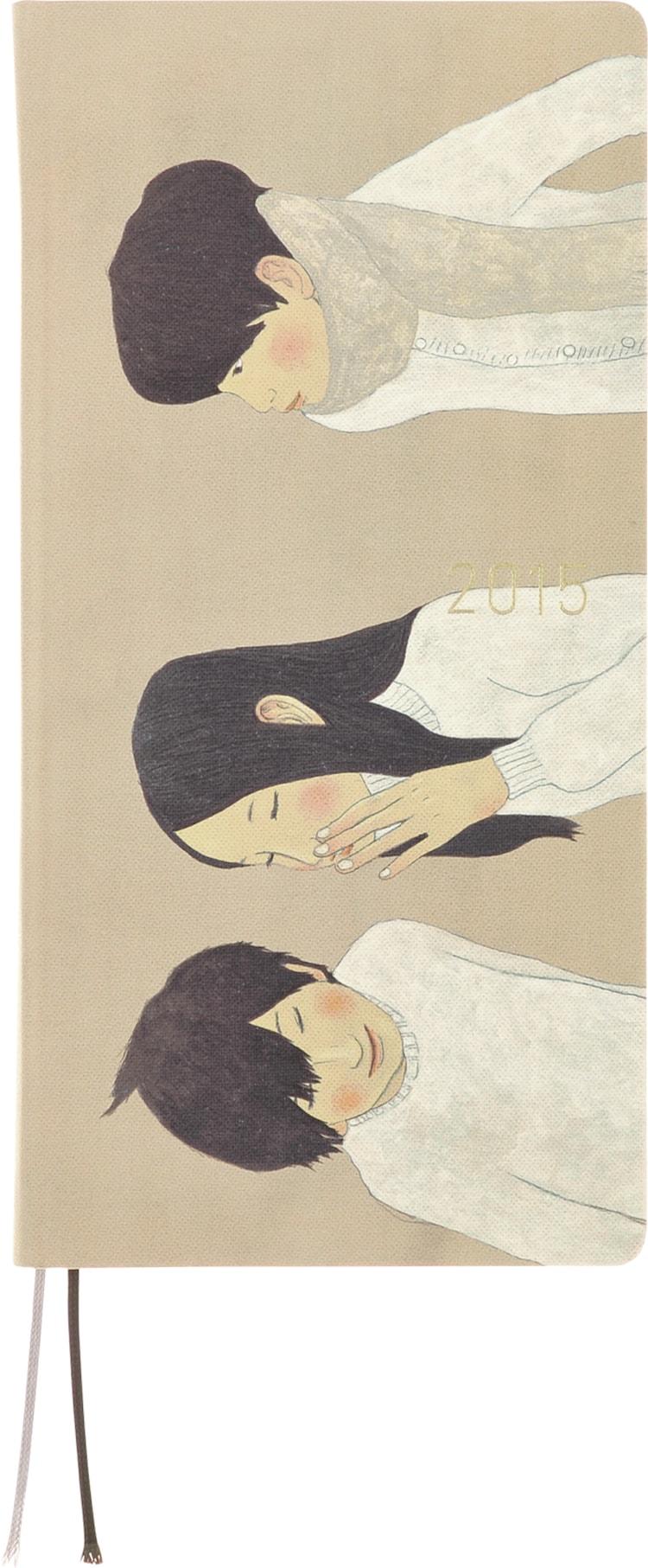 松本大洋 Mother2柄の ほぼ日手帳 コミックナタリー