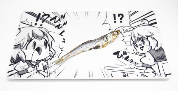 「あいまいみー 衝撃のコミック皿」にメザシを盛った様子。(c)ちょぼらうにょぽみ/竹書房