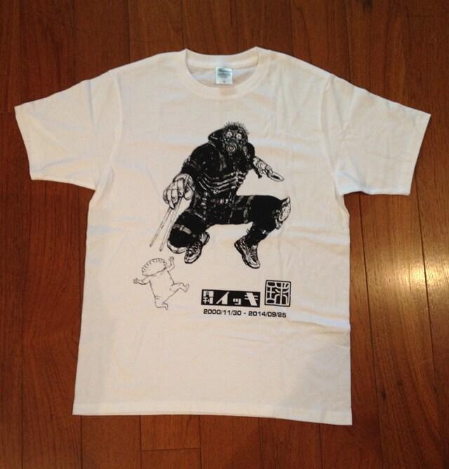 「IKKI特製グッズ3点セット」より、林田球「ドロヘドロ」のTシャツ。