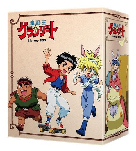 「魔動王グランゾート Blu-ray BOX」のボックスイラストは、吉松孝博の描き下ろし。(c)SUNRISE・R