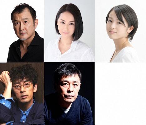 ドラマ「ウロボロス」の出演陣。上段左から吉田鋼太郎、吉田羊、清野菜名。下段左から滝藤賢一、光石研。
