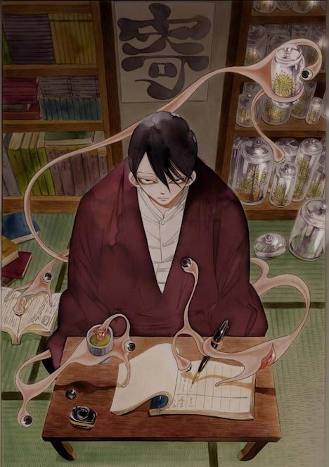 中村明日美子による「ネオ寄生獣f」シリーズ「物ッ怪屋」。