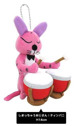 「ぼのぼのmeetsMUSIC 交響楽団ぬいぐるみマスコットBC」のしまっちゃうおじさん。(c)いがらしみきお/竹書房