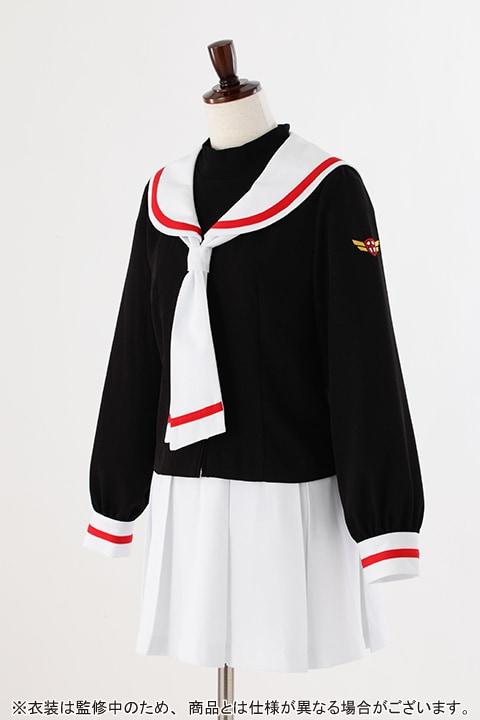 「友枝小学校制服(女子冬服)」(c)CLAMP・ST・講談社/NHK・NEP