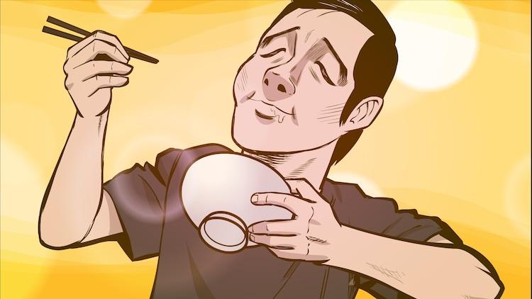 アニメ「目玉焼きの黄身 いつつぶす?」の場面写真。(c)おおひなたごう・KADOKAWA/NHK・NEP