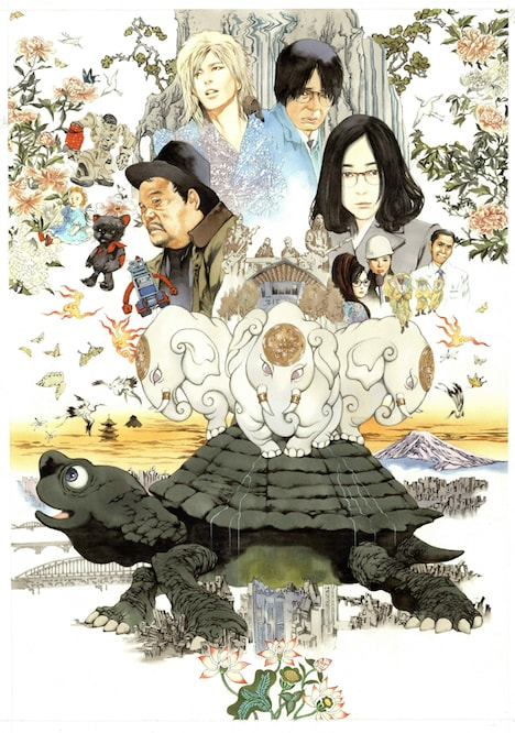 山田章博がイラストを手がけた映画「ラブ&ピース」のティザービジュアル。(c)「ラブ&ピース」製作委員会