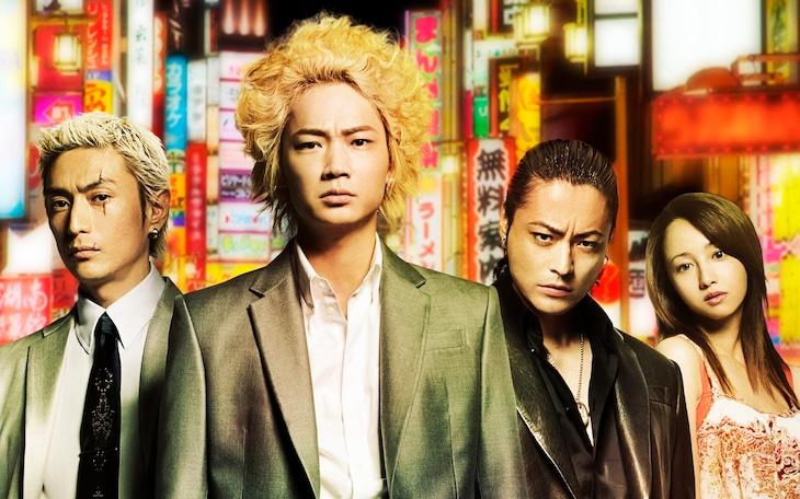 映画「新宿スワン」メインビジュアル (c)2015「新宿スワン」製作委員会