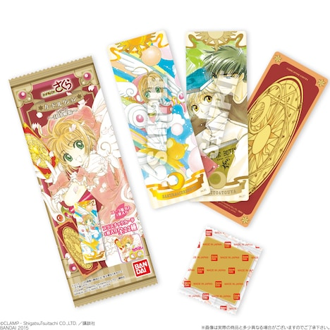 「カードキャプターさくら カードコレクション~封印解除~」。ガムはコーラ味。(C)CLAMP・ShigatsuTsuitachi CO.,LTD./講談社