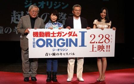 (左から)安彦良和、田中真弓、池田秀一、潘めぐみ。