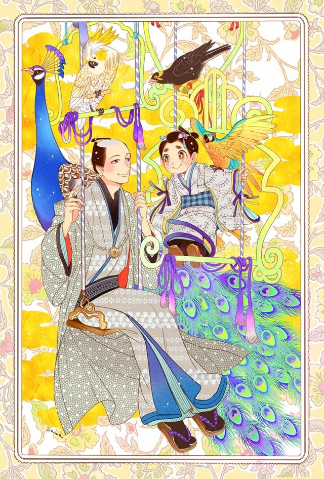 畠中恵原作による紗久楽さわ「まんまこと」のカット。3月号にて最終シリーズがスタートしている。