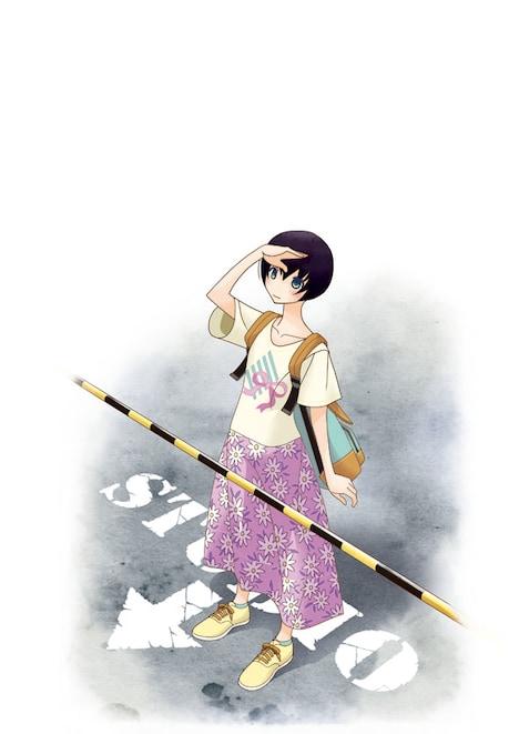 久米田康治「スタジオパルプ」カット