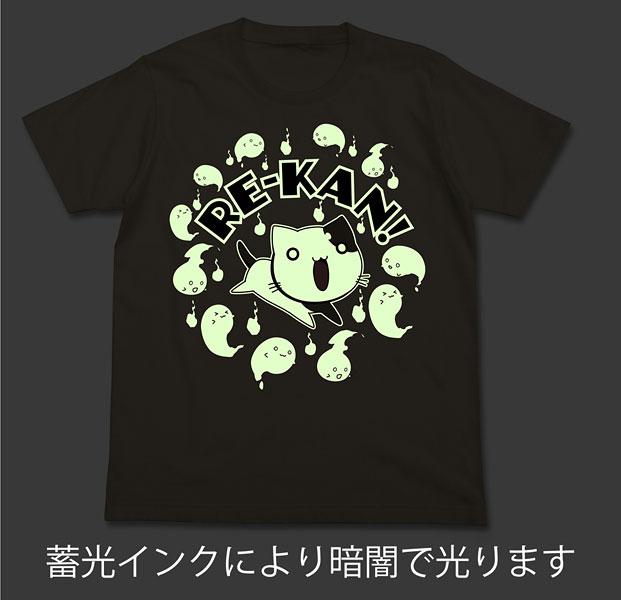 「エロ猫Tシャツ」の発光イメージ。(c)瀬田ヒナコ・芳文社 /レーカン!製作委員会