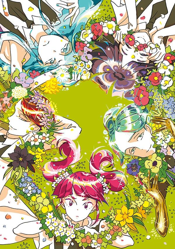 市川春子「宝石の国」4巻の表紙イラスト。