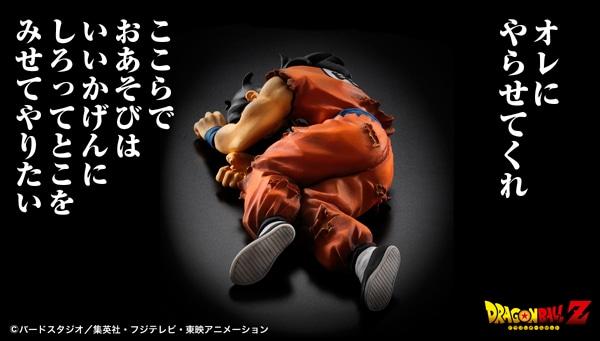 「HG ヤムチャ」(c)バードスタジオ/集英社・フジテレビ・東映アニメーション