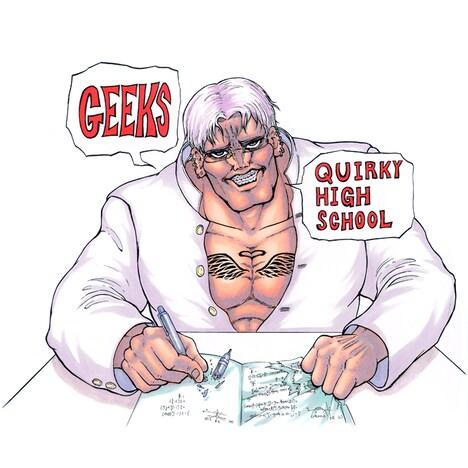 「QUIRKY HIGH SCHOOL」のジャケット。(c)近藤信輔/集英社