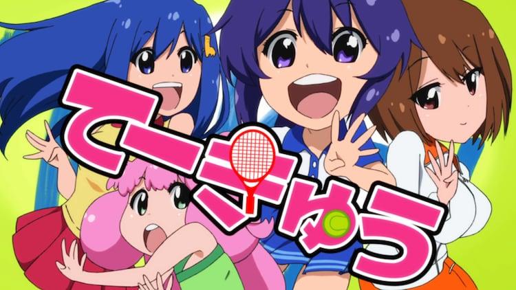 TVアニメ「てーきゅう」場面写真。(c)ルーツ/Piyo/アース・スター エンターテイメント/亀井戸高校テニス部