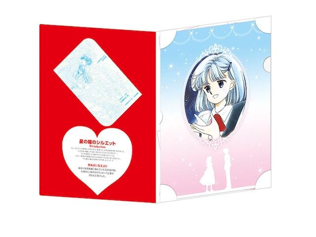 「星の瞳のシルエット」のクリアファイル、ポストカード用台紙。(c)柊あおい/集英社・りぼん