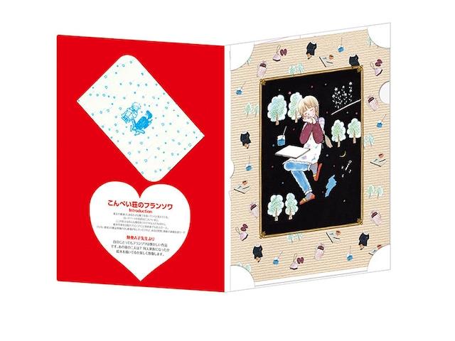 「こんぺい荘のフランソワ」のクリアファイル、ポストカード用台紙。(c)陸奥A子/集英社・りぼん