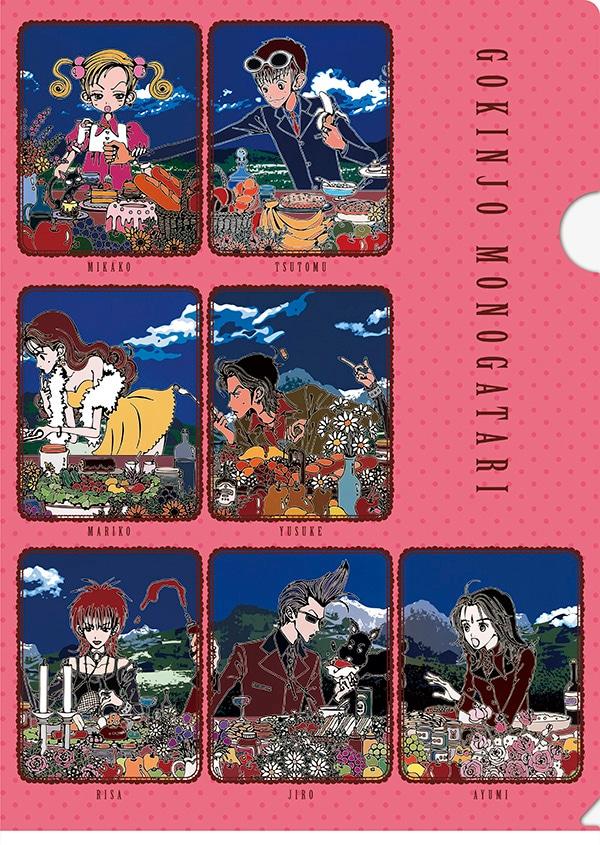 「ご近所物語」のクリアファイル。(c)矢沢漫画制作所/集英社・りぼん