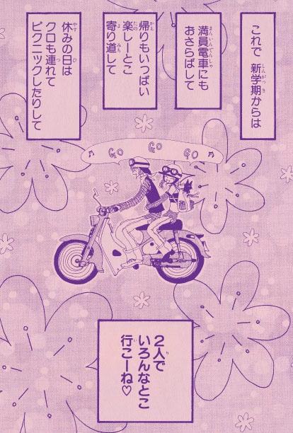 「ご近所物語」のポストカード。(c)矢沢漫画制作所/集英社・りぼん