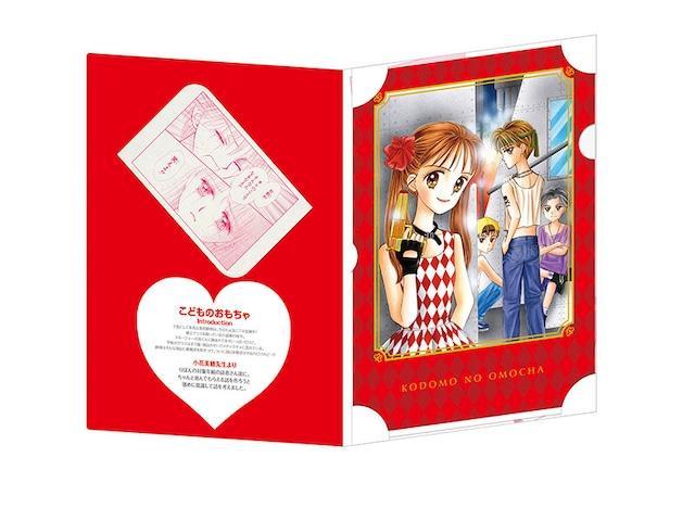 「こどものおもちゃ」のクリアファイル、ポストカード用台紙。(c)小花美穂/集英社・りぼん