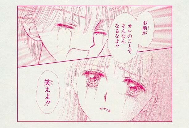 「こどものおもちゃ」のポストカード。(c)小花美穂/集英社・りぼん