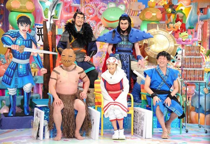 「アメトーーク!」に出演する「キングダム芸人」たち。(c)テレビ朝日
