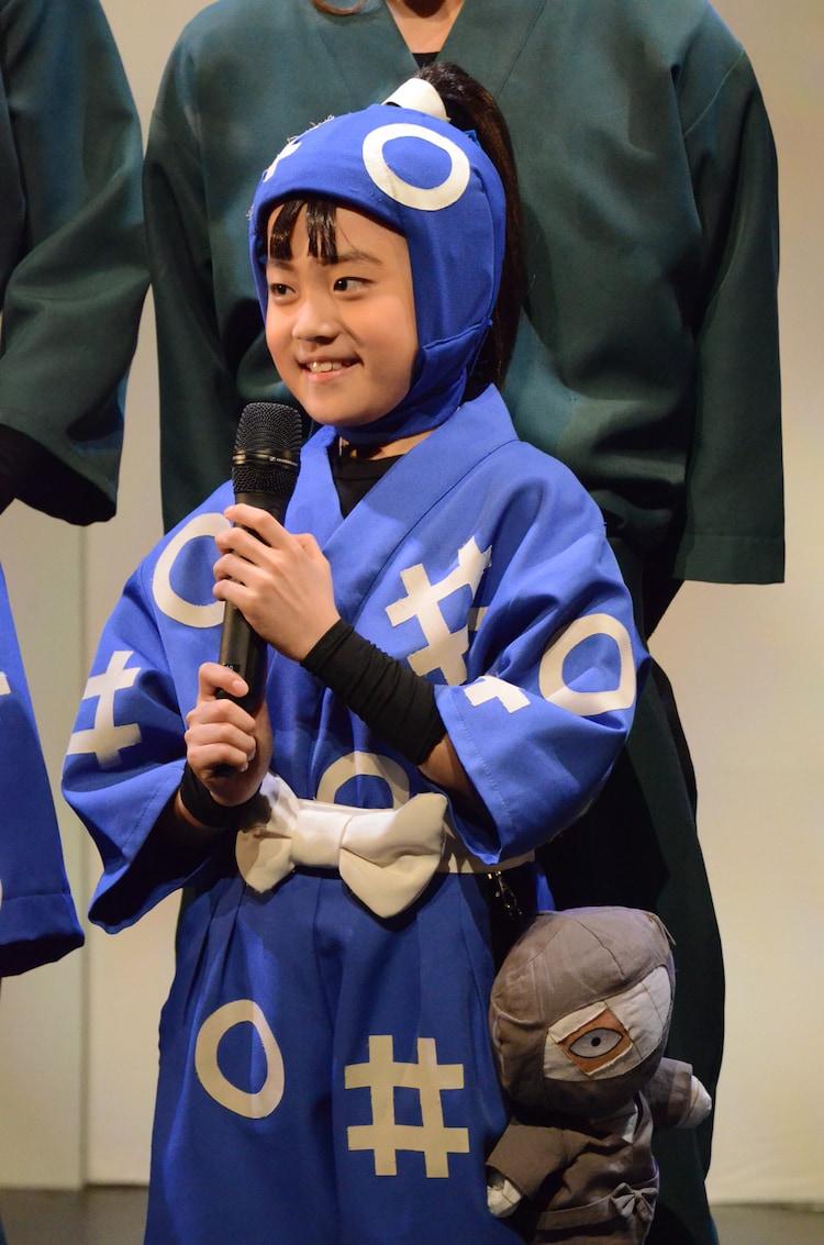 鶴町伏木蔵役の古賀瑠。(c)ミュージカル「忍たま乱太郎」製作委員会