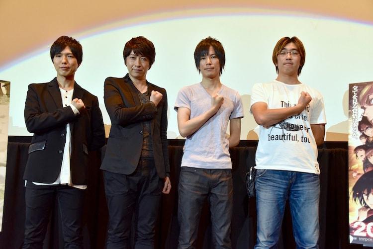 (左から)リヴァイ役の神谷浩史、エルヴィン役の小野大輔、諫山創、荒木哲郎監督。