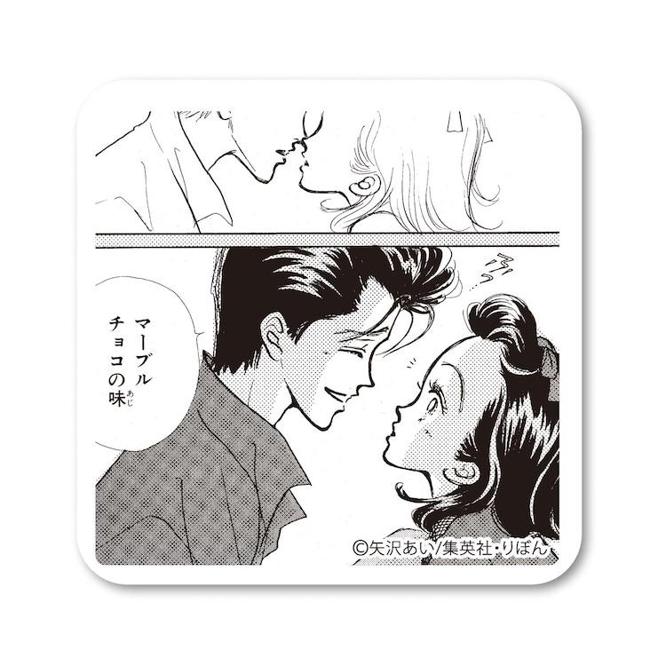 90年代編「恋する缶バッジ」の1種(「天使なんかじゃない」A)。(c)矢沢あい/集英社・りぼん