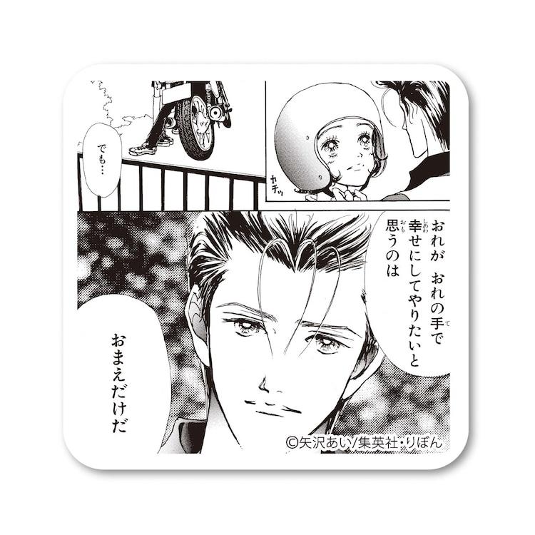 90年代編「恋する缶バッジ」の1種(「天使なんかじゃない」B)。(c)矢沢あい/集英社・りぼん