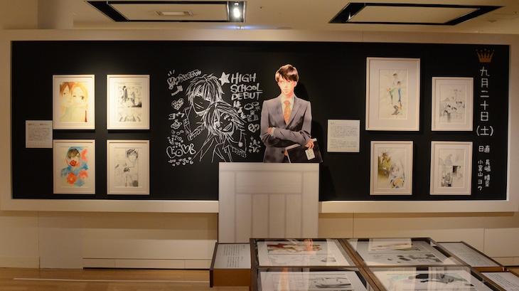 「わたしのマーガレット展」の様子。黒板には河原和音「高校デビュー」と「先生!」の原画が展示された。